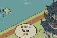 江南百景图桃花村活动攻略 江南百景图桃花村隐藏物品位置一览