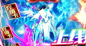 剑笑九州:一款让你傻眼的颠覆性仙侠手游