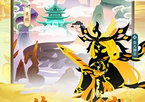 星聚:一款全新倾情打造的西游题材挂机游戏