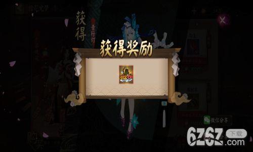 阴阳师活动阵容pve