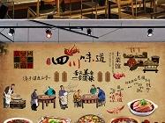 江南百景图腌笃鲜玩法介绍 江南百景图腌笃鲜怎么玩