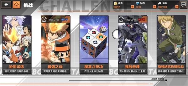 <a href=/game/jiatingjiaoshi/ target=_blank class=infotextkey>家庭教师</a>