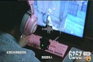 雷蛇与西瓜视频合作,强势布局游戏短视频内容领域