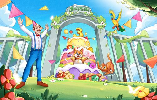 《梦幻花园》3周年版本来袭 周年特典盛大开启