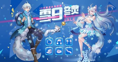 仙境传说RO手游12月装扮上线,捕捉「雪日冬灵」的身影!
