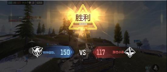 使命召唤手游20vs20大战场模式即将开启 大战场模式介绍