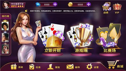 盛京棋牌最新版下载:给你忘不了的流连忘返棋牌娱乐体验