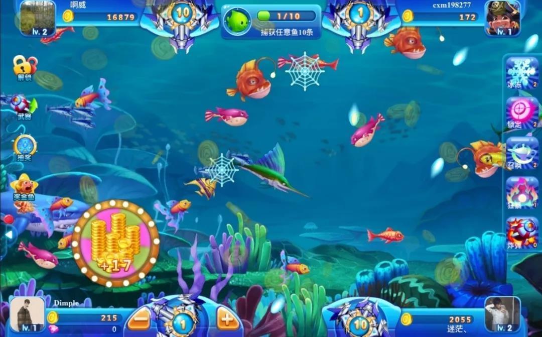 捕鱼网游戏 星力捕鱼打造不一样的街机战斗手游