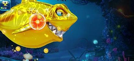 比较容易的捕鱼游戏 电玩捕鱼操作简单人人都会