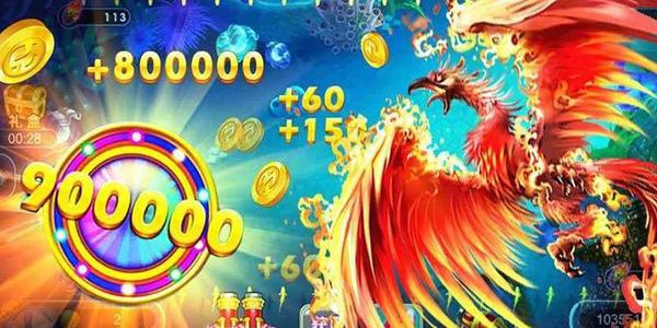 捕鱼游戏如何赚钱 星力捕鱼可以赚钱的捕鱼游戏
