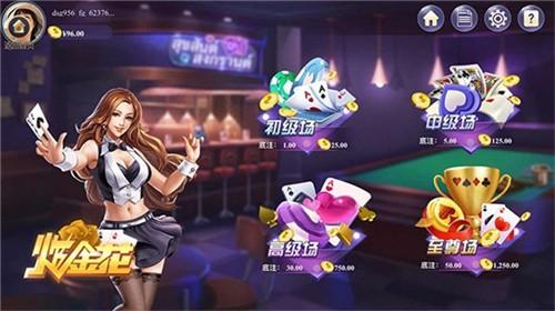好运来棋牌安卓版:一款让你纵情体会刺激PK乐趣的棋牌游戏