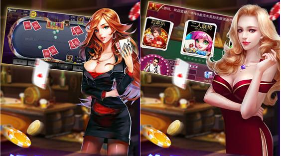 金沙滩棋牌官网app下载:全新引擎打造超燃炫酷的游戏