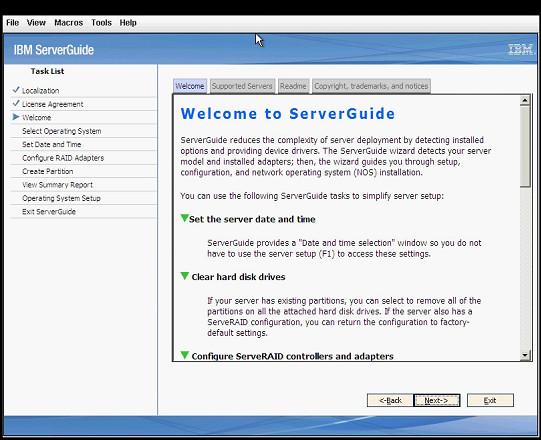 ServerGuide引导