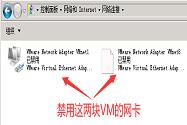 VMware的centos7配置NAT方式连网后主机访问外网的解决方法