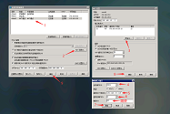 vmware映射端口远程访问方法 实现远程访问操作方法