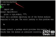 CentOS7布置Nginx+Mono运行ASP站点实操记录 运行ASP站点操作流程