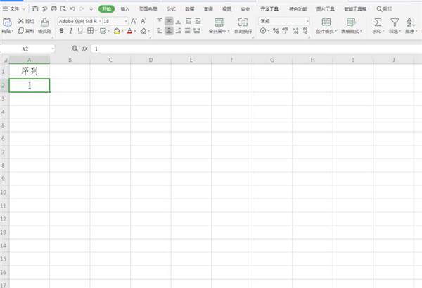 Excel怎么快速输入一万个序号 快速输入一万个序号方法一览