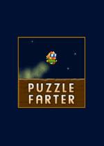放屁小人Puzzle Farter 简体中文flash版