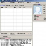 QQ偷鸡大分队 v2.68 完整版