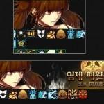 DNF格斗家女气功念帝最新彩色技能图标补丁 v2.0官方版