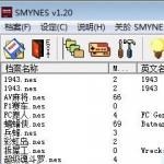 小霸王游戏机珍藏84合1 小霸王游戏合集 绿色版