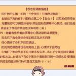 权志龙桌宠 v1.2