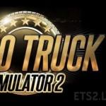 欧洲卡车模拟2道路无车mod v2.0
