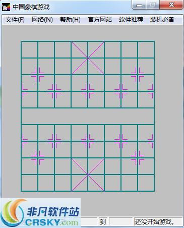 中国象棋游戏 v1.88