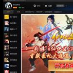 游侠对战平台(游侠对战平台官方下载)4.0.1.7 官方版