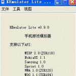 KEmulator模拟器(KEmulator lite)V0.9.8 中文版