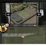 监狱大亨4地图补丁汉化修正版