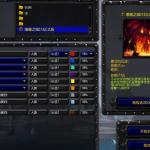 屠魔之域V3.79正式版