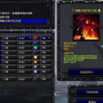 屠魔之域v3.7.6