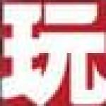unity游戏插件playmakerv1.8.3