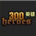 300英雄和泉纱雾主题界面补丁