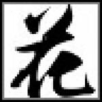 花锦LOL连招助手v2.7免费版