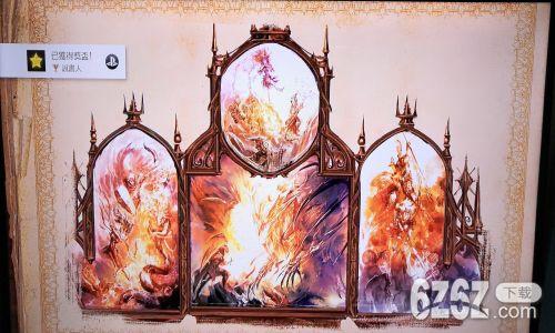 神界原罪2游戏开局攻略