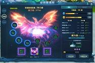 《龙武》新版本今日正式开启 新系统新玩法全面来袭