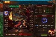 《传奇世界网页版》欢度春节第一弹,装备攻略霸气来袭!