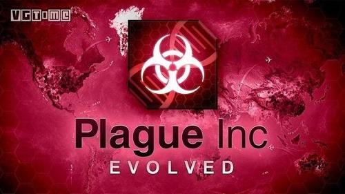 瘟疫公司:游戏而已 建议玩家们从本地和全球卫生部门获取信息