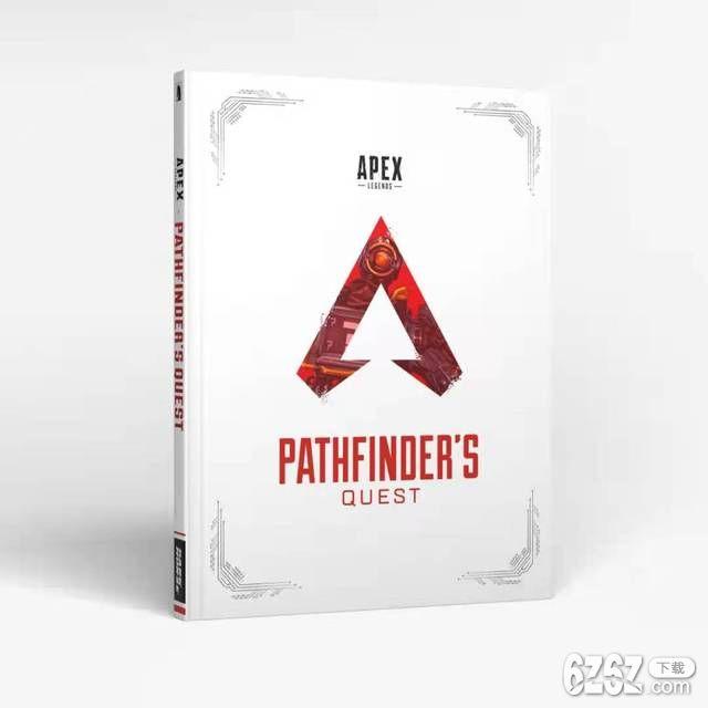 Apex英雄重生与DarkHorseBook合作推出 Apex英雄设定集