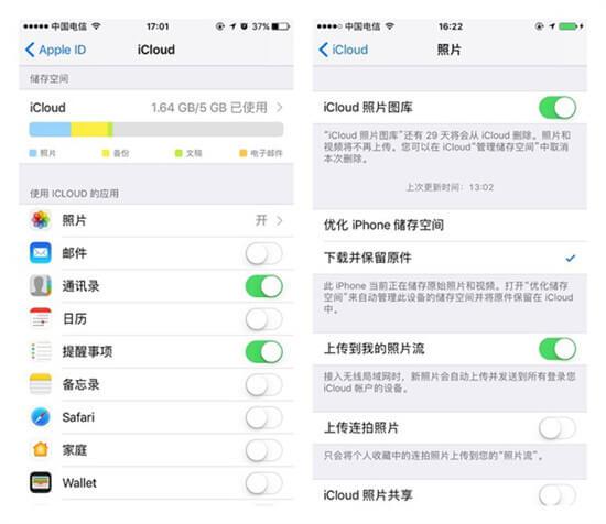 苹果删除照片从哪里恢复 苹果设备恢复删除照片教程