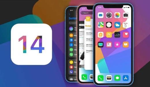 苹果手机iOS14NFC在哪里关闭 iOS14怎么关闭NFC
