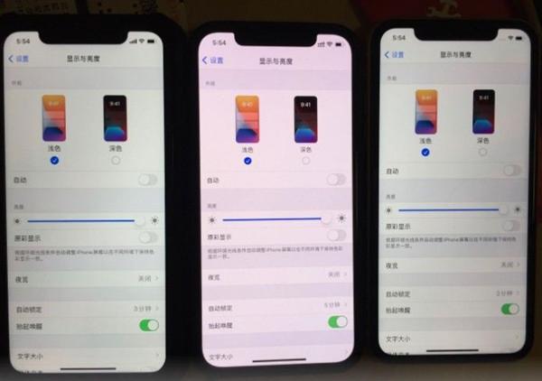 iPhone12屏幕发黄是怎么回事 iPhone12屏幕发黄决绝方法