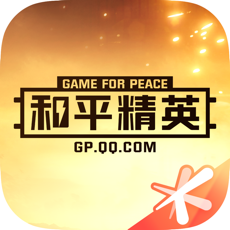 和平营地iOS版 v3.2.1.23