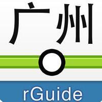 广州地铁app