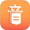 音书软件app苹果版v2.0.0
