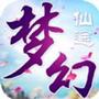 梦幻仙途iPhone版v1.1