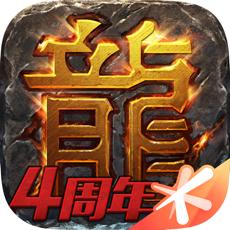 热血传奇iOS版 v1.4.64.8071