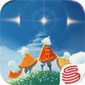 Sky光·遇iOS版